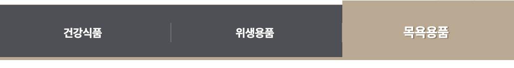 반려동물기획전3
