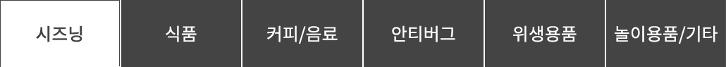 키워드_캠핑용품
