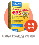 자로우 도피러스 EPS 유산균 2개 세트