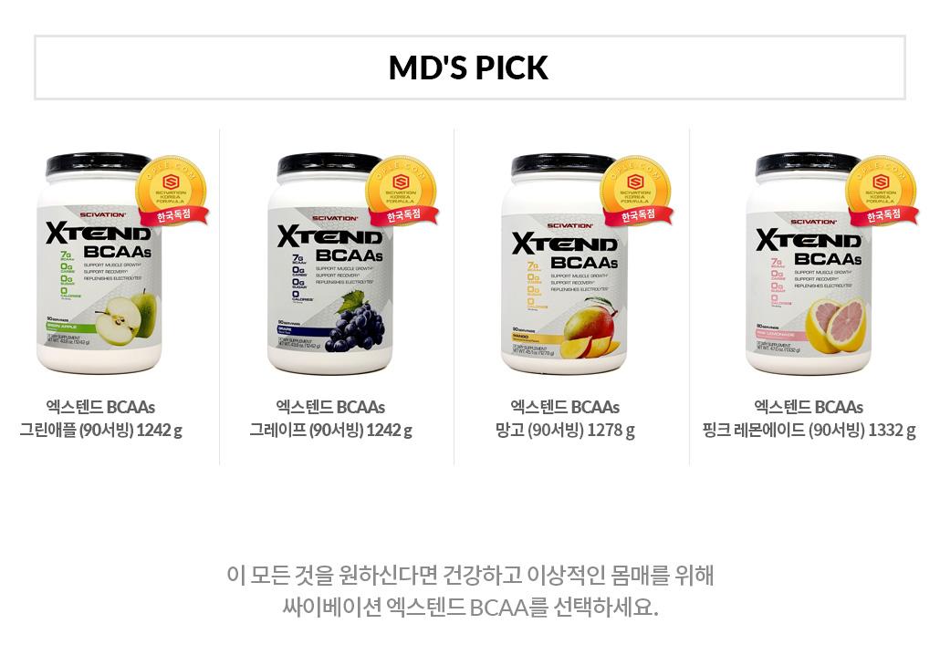 싸이베이션_엠디픽